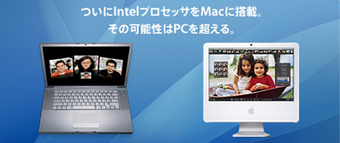 newimac_macbook