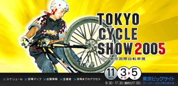 tokyobycicle