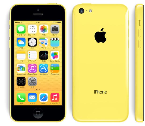 color_yellow_none