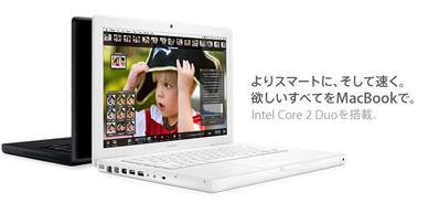 core2macbook