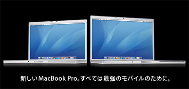 core2macbookduo