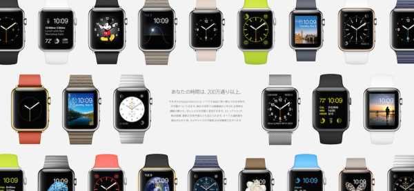 applewatch_lineup