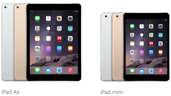 ipad3_and_mini