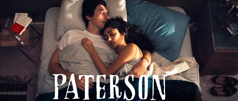 優しい気持ちになれる映画「パターソン」